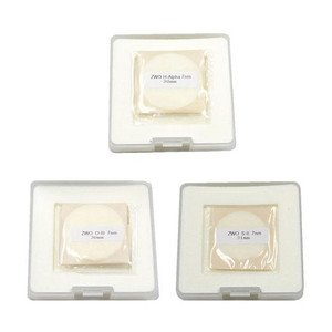 ZWO Filters Filter set H-alpha, SII, OIII 36mm unmounted